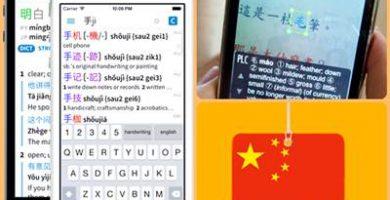 Las 6 Aplicaciones para aprender chino ideales para ti