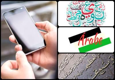 aplicaciones para aprender árabe