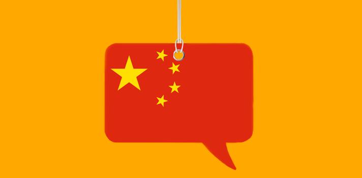 aprender chino facil y gratis