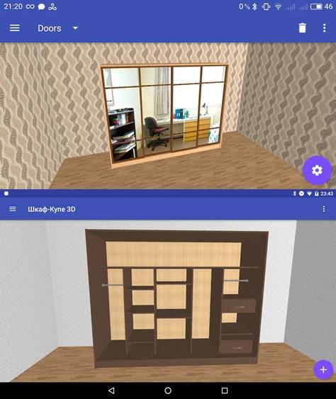 imágenes de maquetas hechas con closet planner 3d