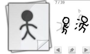 logo y ejemplo de fotograma en stickdraw