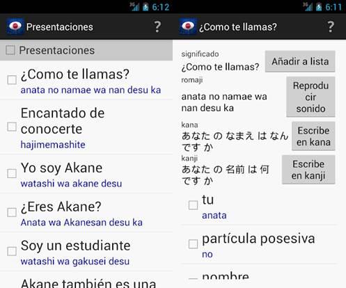 cómo funciona aprende japonés - phrasebook
