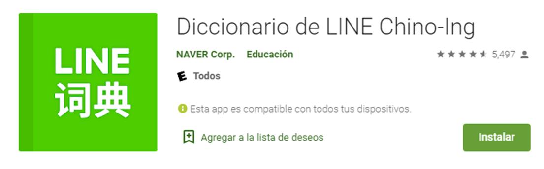 descargar line dictionary