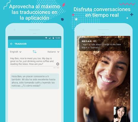 ventajas de utilizar esta app