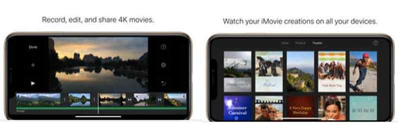 app videorama